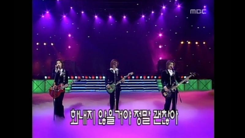 음악캠프 - Y2K - Deep sadness, 와이투케이 - 깊은 슬픔, Music Camp 19991016