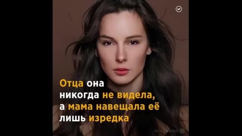 Непростая судьба Вице Мисс Краса России