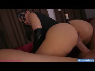 Manyvids – meana wolf – give it to me batman [girl, tits, ass, fuck, bj, cum]