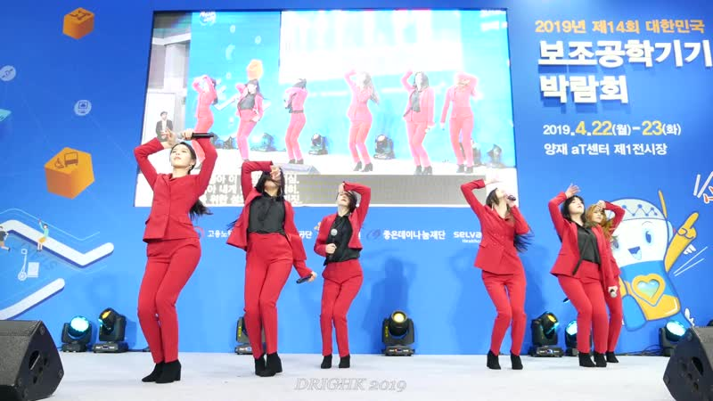 190423 CLC - Like It @ 2019 Korean ATD Fair