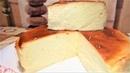 Творожная ЗАПЕКАНКА без муки без манки на РАЗ ДВА Нереально вкусно Cottage cheese casserole