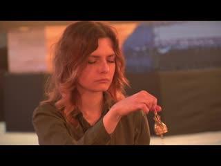Школа экстрасенсов: Диана Гончаренко - Поиск невесты в гробу