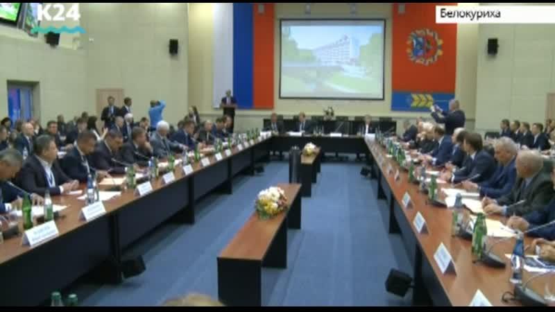 При подготовке Стратегии-2035 в Алтайском крае будут учтены рекомендации авторитетных российских учёных