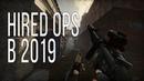 Hired Ops в 2019 Стоит ли играть Подкаст 1
