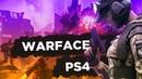 WARFACE на PS4. PvE,зарабатываем халявный sig sauer из коробок удачи