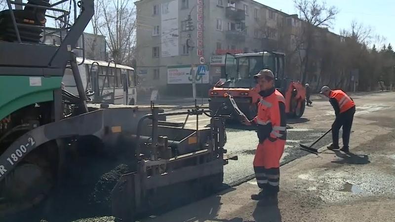 Центральные улицы Бийска стали приоритетными для ремонта дорог (25.04.19г., Бийское телевидение)