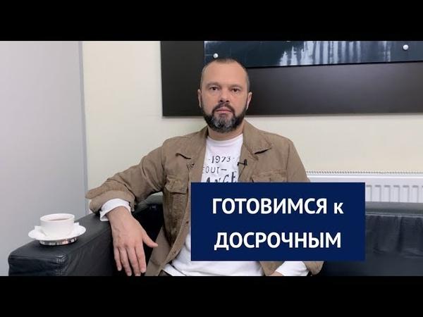 Ребрендинг Порошенко. Вакарчук, ты куда Реально ли возрождение Оппоблока | ИтоGo 2405