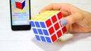 How to Solve a Rubik's Cube using iPhone