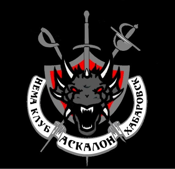 Афиша Хабаровск КУБОК ЧЕРНОГО ДРАКОНА (турнир по фехтованию)