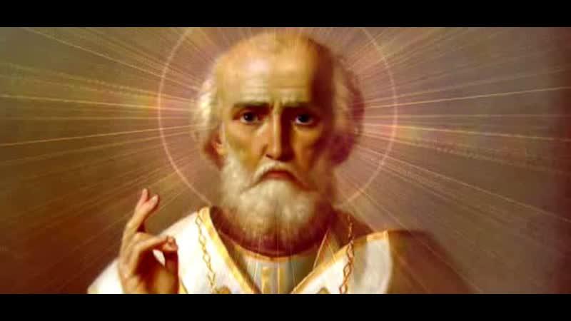Молитвенный Марафон Святителю Николаю