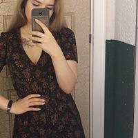 Анастасия Валерина