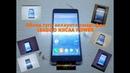 Обход гугл аккаунта смартфон LEAGOO KIICAA POWER