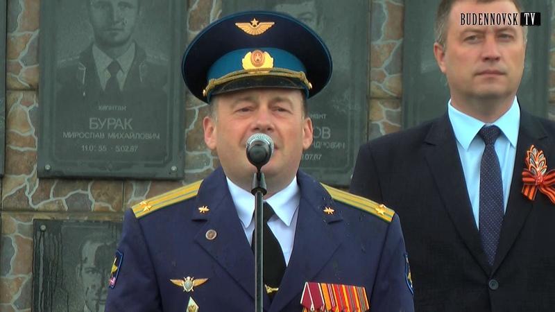 5 мая военнослужащие-авиаторы почтили память своих погибших однополчан.