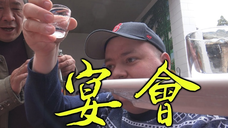 ㅑ12ㅕПродолжение банкета. Пьянка в китайском селе. Ч.3