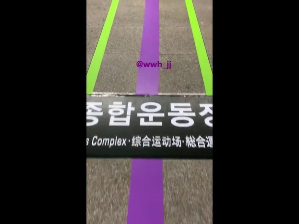 Busan prefecture made a Muster way on the subway to help ARMYs arrive at the BTS fanmeeting