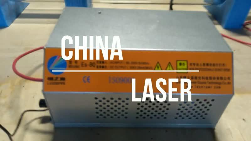 Проверка качества лазерного луча. Лазерная трубка SPT T90 (90-100 ватт). Ресурс 10 000 часов.
