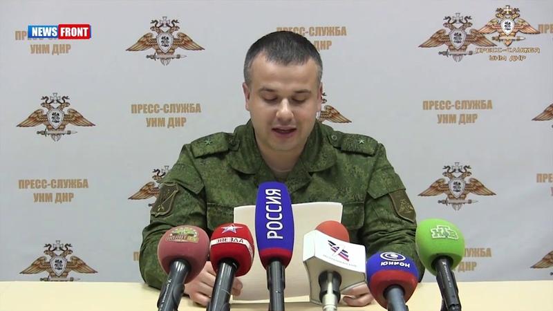 ВСУшник застрелил командира не желая идти на диверсионную вылазку НМ ДНР