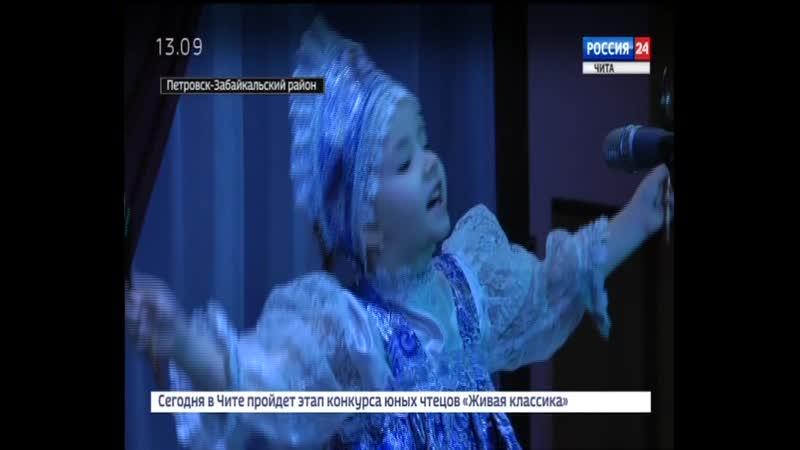 Вести-Чита Тарбагатай МД-19