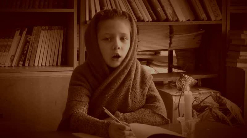 Букреева Полина стихотворение Л Миланич Война