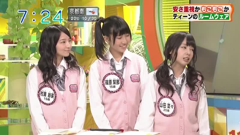 121030 NMB48 no Teens Hakusho 31