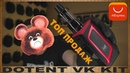 ТОП ПРОДАЖ AliExpress DOTENT VK 5202 заказа 2440 отзывов РАЗОБЛАЧЕНИЕ