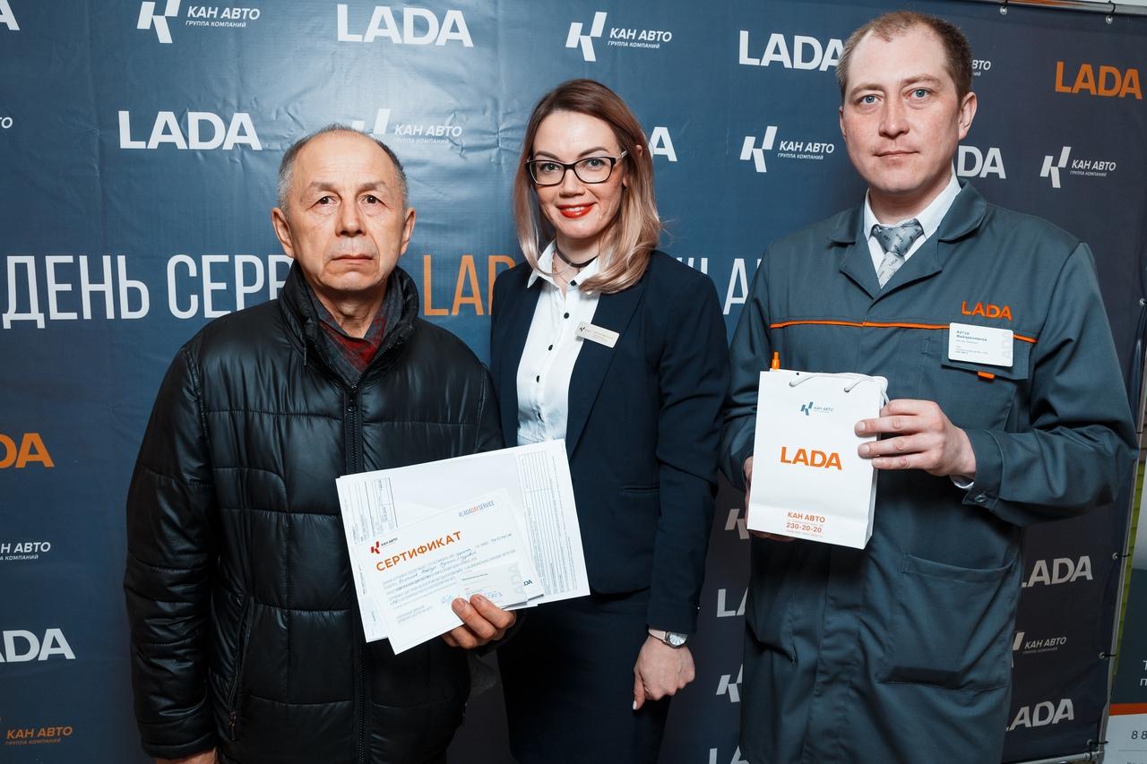LADA Day Service в КАН АВТО