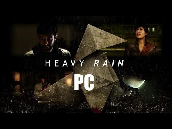 Heavy Rain: Demo PC, Fx 8300 3.3 GHz , GTX 950.