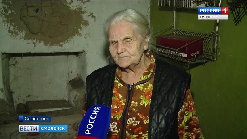 Жители смоленского райцентра ждут расселения бараков… в 2022 году!