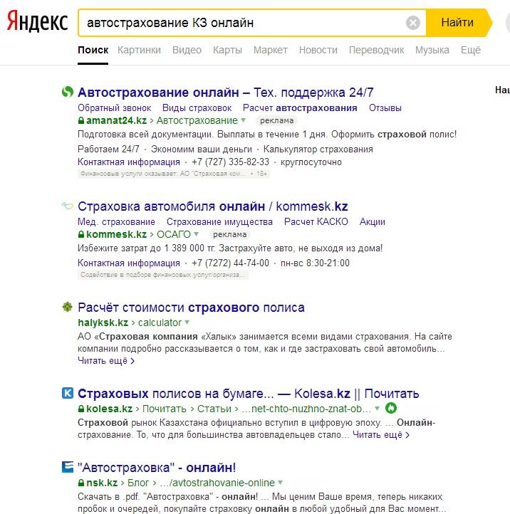 Нужно ли иметь диагностическую карту при себе в казахстане