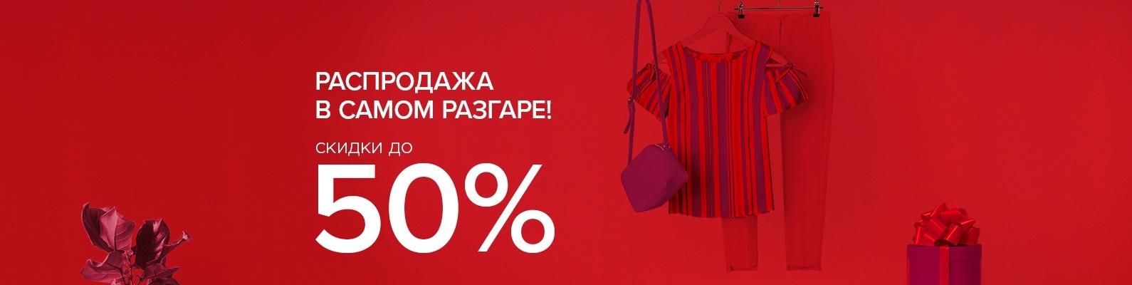 38bae3ee0 O'STIN | ОСТИН | ВКонтакте