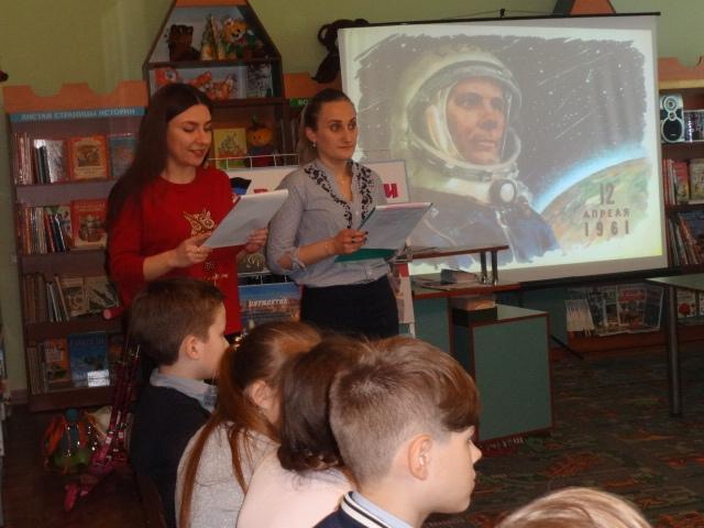 донецкая республиканская библиотека для детей, отдел обслуживания дошкольников и учащихся 1-4 классов, день космонавтики, занятия с детьми