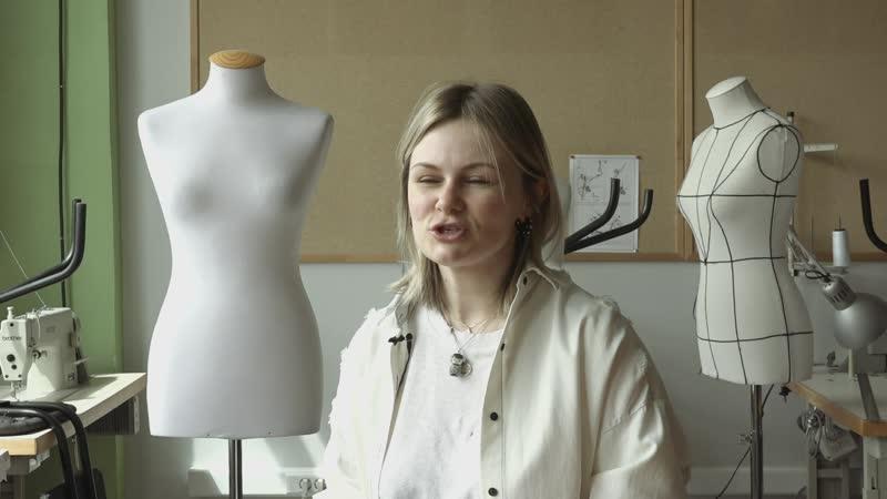 Куратор интенсива «Fashion-баинг» Мария Донцова рассказывает о программе