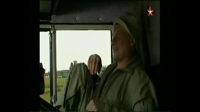 дальнобойщики 4 серия кино на канале звезда