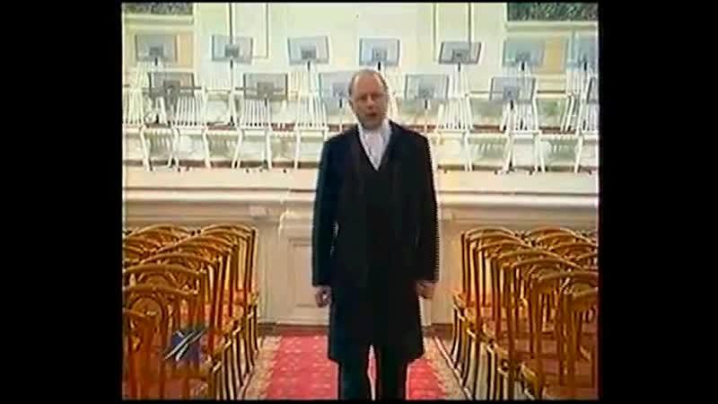 (staroetv.su) Отечество и судьбы (Культура, 27.02.2000) Фрагмент