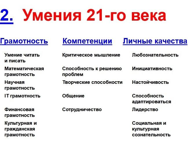 РИА Катюша - Чипирование детей и уничтожение образования 07.06.2019 WhA_RIKDHHk