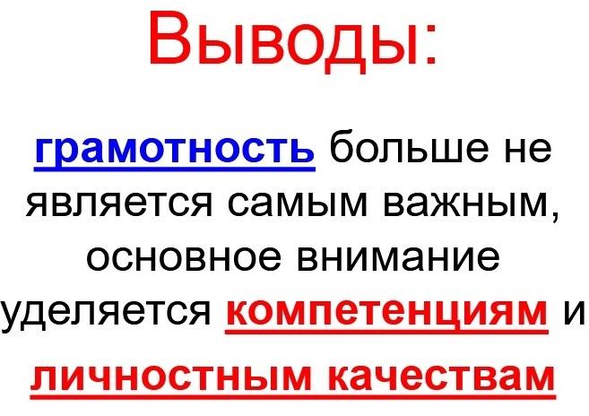 РИА Катюша - Чипирование детей и уничтожение образования 07.06.2019 AgYjIF2GI-8