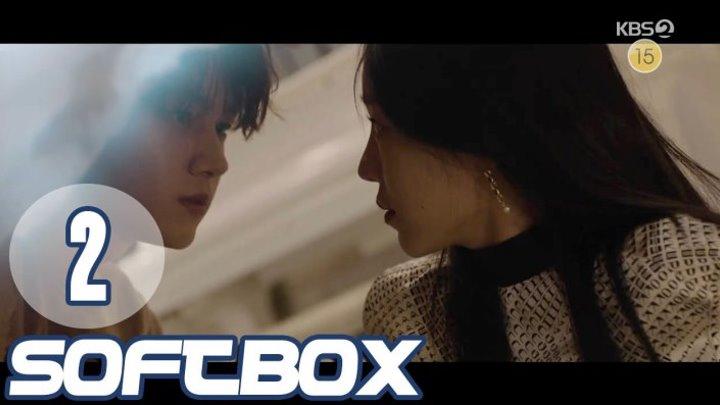 [Озвучка SOFTBOX] Дан, единственная любовь 02 серия.mp4