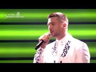 Sergey lazarev scream winners show 2019