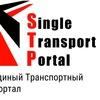 Single Transport Portal