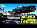 Я играю в Crazy Taxi 3 , мне поебать! VIDEO by Podpischik