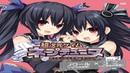 Hyperdimension Neptunia Character Song Duet Vol 2 Noire Uni Sham Cold Girls