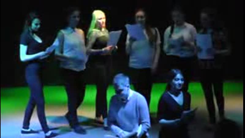 И.С.Тургенев Вешние воды - дипломный спектакль 4 курса (2ч)