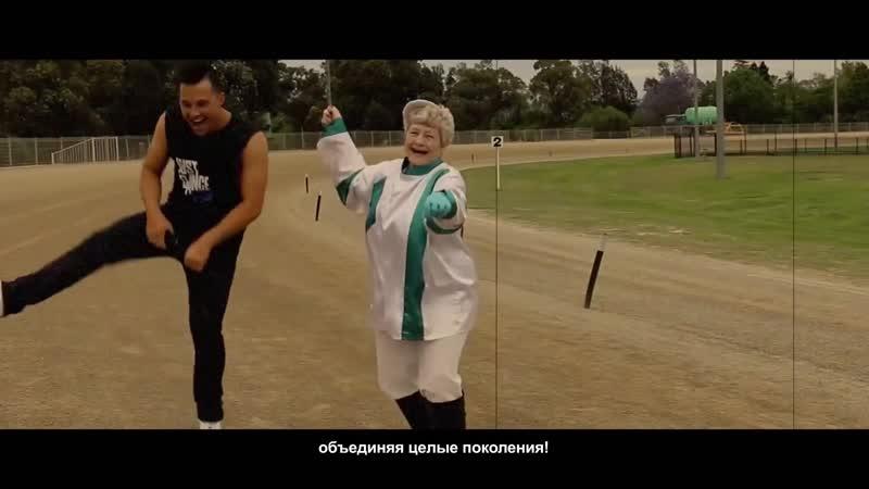 JUST DANCE 2020 Десятилетие Just Dance ОФИЦИАЛЬНОЕ ВИДЕО