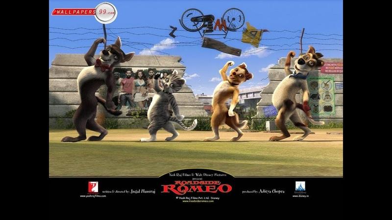 Roadside Romeo Apni Dumm Bhi Oonchi Hai Subtitles