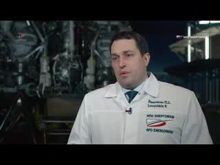 Самый мощный ракетный двигатель