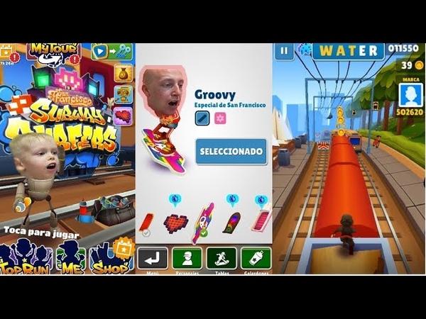 Крутая игра Subway Surfers Данила Мастер и папа играют и убегают от полицейского