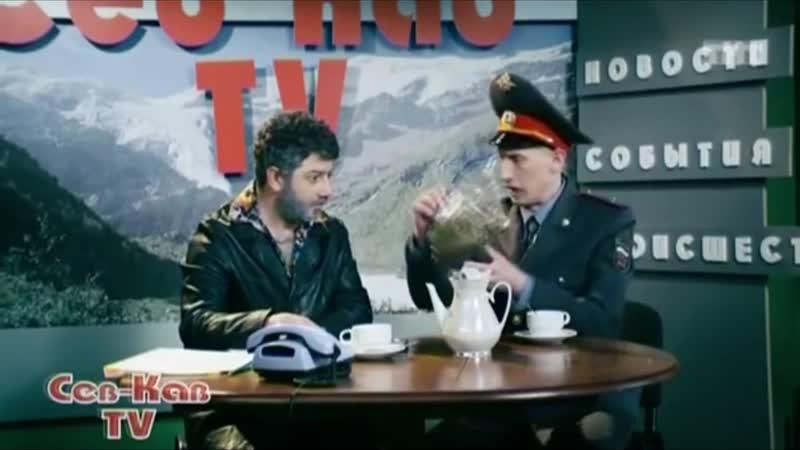 Наша Russia Жорик Вартанов Криминальный Пятигорск