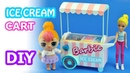 DIY Miniature Ice Cream Cart for Barbie doll and Lol doll