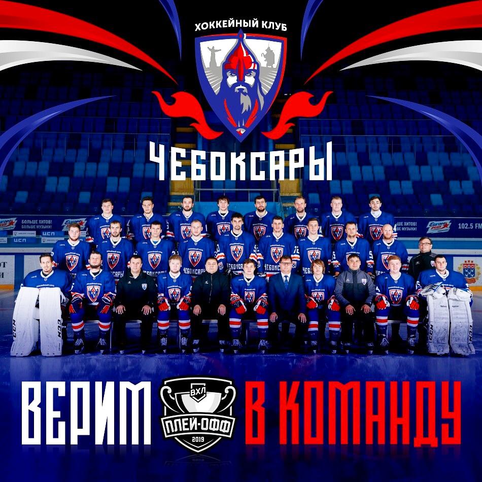 Мы все про спорт прогнозы транспортный налог 2017 московская область ставки