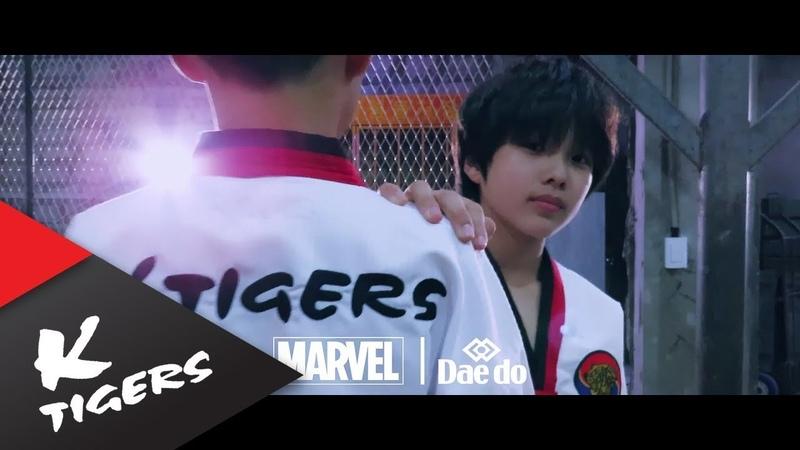 방탄소년단 BTS - Dionysus _ Little K-Tigers ver.